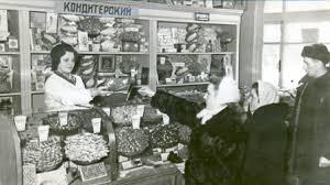 gastronom soviétique